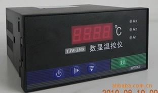 大量供应温控仪