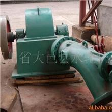 供应55-6300千瓦各种型号的中小型水轮机组