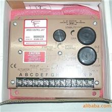 供美国GAC电子调速器ESD5522