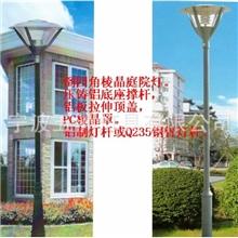 五洲灯具10多年专业庭院灯灯具小区庭院灯户外庭院灯压铸铝庭院灯