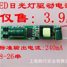非隔离电源T8电源9W10W12W16W18W20W24WT5T8T10电源