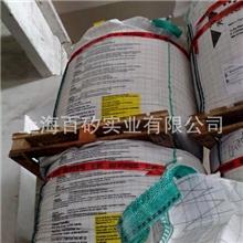 C5石油树脂(密封胶,阻尼胶,中空玻璃密封胶,热熔胶,涂料)