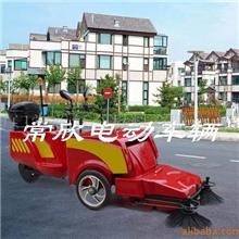供应电动道路清扫车