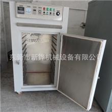 工业烤箱,工业烤箱操作,工业烤箱参数,东莞市新铧机械设备厂家