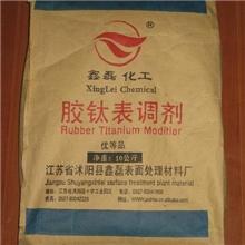 供应SN-CX2000除锈剂