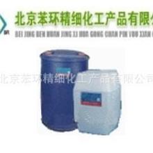 供应极压抗磨剂亚磷酸二正丁酯T304
