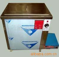供应超声波清洗机、超音波清洗机、五金首饰清洗机