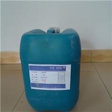 常温优质产品环保型消泡剂