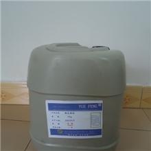 常温优质产品环保型铜皮膜