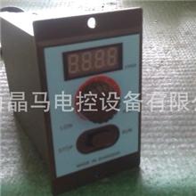 电子调速器