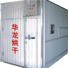 供应HLG-H节能型远红外线电能烘干设备