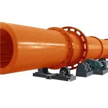 高效滚筒烘干机煤泥烘干机厂家直销大型烘干机|高效滚筒烘干机