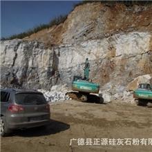 广德硅灰石