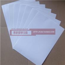 浅色水转印纸透明水转印纸普通墨水打印