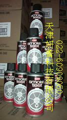 CRC-02105烟雾测试剂