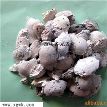 钙渣(金属钙渣)