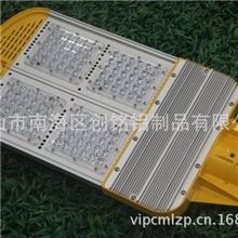 供应LED路灯大功率LED路灯铝合金LED路灯室外照明灯具