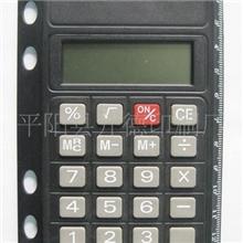 供应计算器特价计算器优质计算器各种形状计算器超薄计算器