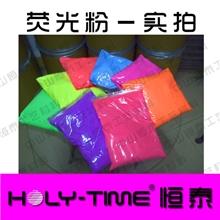 供应烤漆荧光粉,烤漆、油墨、树脂胶水荧光粉