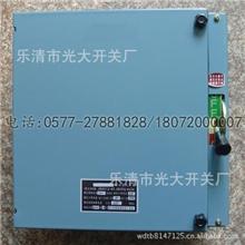 HH12D-400/4负荷铁壳开关