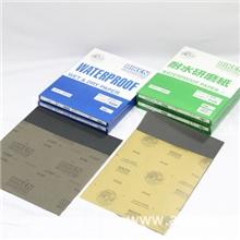 砂纸,水砂纸,理研C34P 碳化硅水砂纸 砂纸1500目3000目2500目