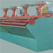 【宝铖选矿设备】XJK型浮选机浮选设备实验浮选机设备批发
