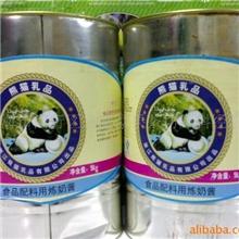 【甜品原料】供应熊猫炼乳.奶茶原料批发