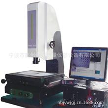 VMS-2010标准型影像测量仪二次元影像仪手动影像仪宁波投影仪