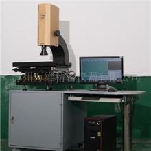 供应3D影像仪测量影像仪三丰二次元
