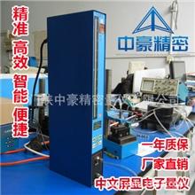 中豪精密数显式气动量仪|电子式气动量仪|气电量仪