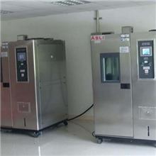 供应恒温恒湿试验机|汽车试验设备|高低温交变湿热试验箱