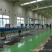 上海镧泰:橡胶烘干设备橡胶硫化脱水设备微波干燥设备海绵烘干