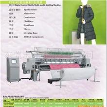绗缝机,缝纫机,大梭绗缝机,床上用品机械,床垫机械