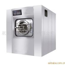 品牌洗衣房设备厂家直销优质不锈钢洗涤设备,航星洗脱机