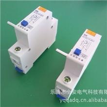 大量供应DZ47-63GQ系列过欠压脱扣器附件
