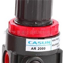 供应减压阀、过滤减压阀、气源处理元件AR2000