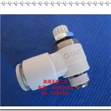 全新日本SMC气动调速阀AS2201F-01-10S节流阀限流阀气接头