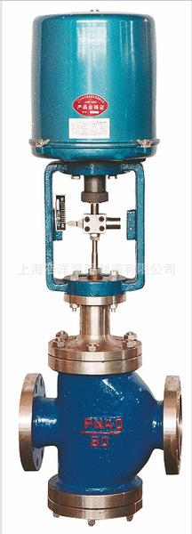 专业生产ZDLN型电子式双座电动调节阀流量电动调节阀压力调节阀