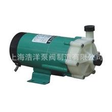 厂家热销MP系列微型磁力泵驱动循环磁力泵四氟磁力泵