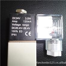 2V025-08电磁阀