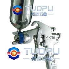 供应台湾星牌S-710喷枪台湾星牌喷漆枪S-710G喷枪S-710-G喷枪