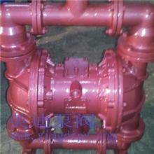 供应QBY-15气动隔膜泵四氟隔膜泵铝合金隔膜泵英迪隔膜泵