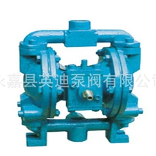 供应QBY-50气动隔膜泵不锈钢隔膜泵铝合金隔膜泵英迪隔膜泵