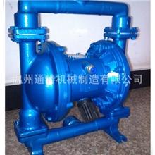批发隔膜泵化工隔膜泵铸铁隔膜泵高品质隔膜泵QBY1件起批