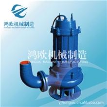 【排污专家】80wq40-7-2.2潜水排污泵潜水排污泵2.2kw