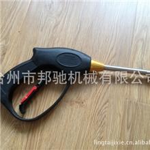 专业生产销售高压水枪铜洗车水枪—出口26国台州邦驰高压清洗机