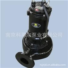 【全店包物流】潜水排污泵,排污泵,MPE150-2M潜水绞刀泵