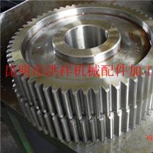 昆明齿轮加工/昆明齿轮定做/各类齿轮加工/昆明齿轴加工/机加工