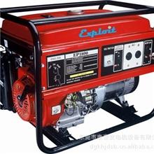 【热】发电机5KW小型汽油发电机