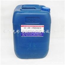【供应】蓝白增蓝剂GC-168蓝白钝化剂加蓝剂质量保证价格实惠